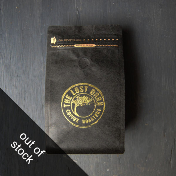 Uganda Bukonzo Limited Edition